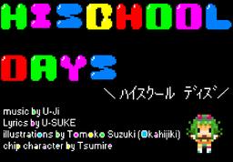 """Image of """"ハイスクール Days (High School Days)"""""""