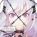 アンドロイドガール (ANDROID GIRL) - DECO*27 - 通常盤(Normal Edition)