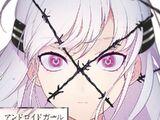 アンドロイドガール (Android Girl) (album)