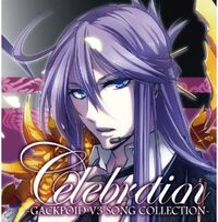 Gakupo celebration album