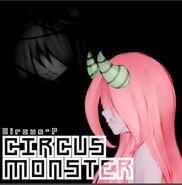 サーカス・モンスター CiRCuS MoNSTeR Cover Art