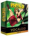 200px Meiko box
