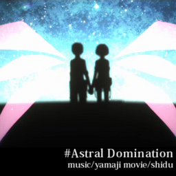 "Image of ""Astral Domination"""