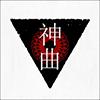 Shinkyoku icon