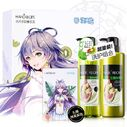 Tianyi x hair recipe