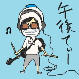Gogotea Vocaloid Wiki Fandom
