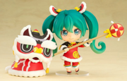 Lion Dance Nendoroid