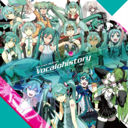 "Image of ""EXIT TUNES PRESENTS Vocalohistory feat. 初音ミク"""