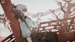 """Image of """"三月雨 (Sān Yuè Yǔ)"""""""