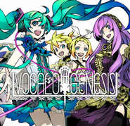 Vocalogenesis Album