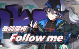 "Image of ""Follow me"""