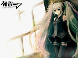 """Image of """"プラスチック・ガール (Plastic Girl)"""""""