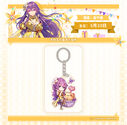 Qingxian birthday keychain