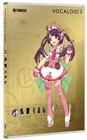 File:RION boxart.png