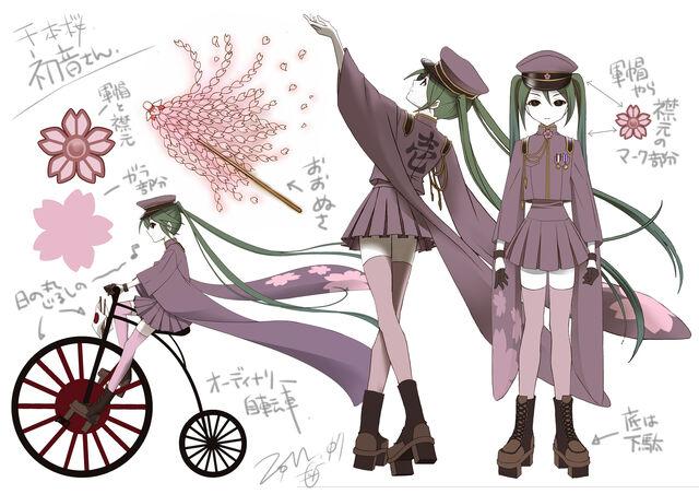 File:SenbonzakuraMiku1.jpg