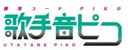Пико логотип
