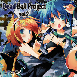 """Image of """"Dead Ball Project vol.2"""""""