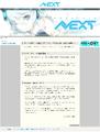 VocaloidNext landing page June2014.png