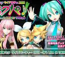 Hatsune Miku Live Party 2011 (Mikupa)/Tokyo