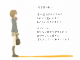 "Image of ""Letter song"""