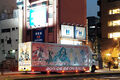 Vocaloid best promotional truck 4