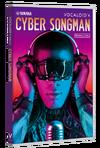 CYMAN Box
