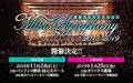 Miku Symphony 2018