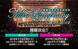 """Image of """"Miku Symphony 2018-2019"""""""