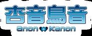 Anon & Kanon логотип