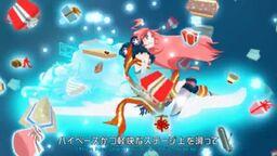 "Image of ""発光体のルーディ (Hakkoutai no Rudy)"""