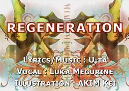 "Image of ""Regeneration"""