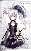 V Flower Box