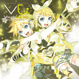 "Image of ""EXIT TUNES PRESENTS Vocalotwinkle feat. 鏡音リン、鏡音レン"""