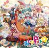 Fuwari-P Album 2