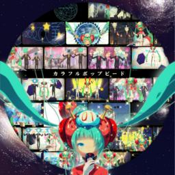 """Image of """"カラフルポップビート (Colorful Pop Beat)"""""""