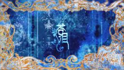 "Image of ""苍泪 (Cāng Lèi)"""