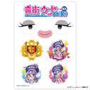 Otomachi Una TalkEx Stickers