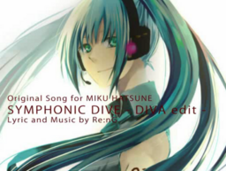 "Image of ""SYMPHONIC DIVE"""