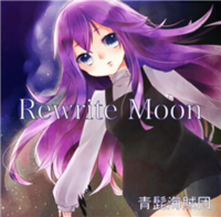 Rewrite Moon