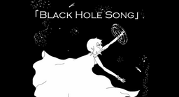 "Image of ""Black Hole Song"""