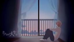 """Image of """"さよならだけが人生だ (Sayonara Dake ga Jinsei da)"""""""