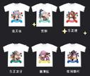 Vsinger live shirts