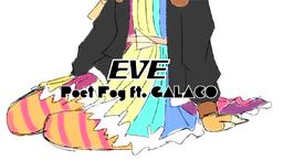 "Image of ""Eve/Poet Fog"""
