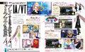 Famitsumay15.jpg