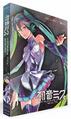 200px HatsuneMikuV3English box.png