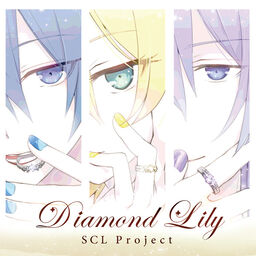 "Image of ""Diamond Lily"""