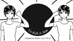 "Image of ""To Kill A Sun"""
