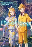 FireFlowerNovel