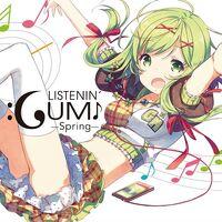 Listenin gumi