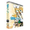 Kagamine Rin & Len (VOCALOID2)